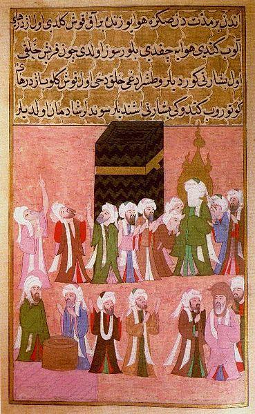 イランの歴史_メッカに巡礼するイスラム教徒