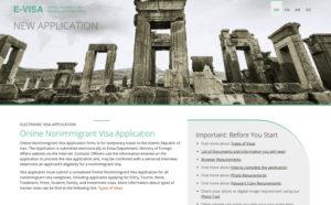 イランビザ「VISA GRANT NOTICE(イラン外務省ビザ発給許可番号)」の申請・取得方法!