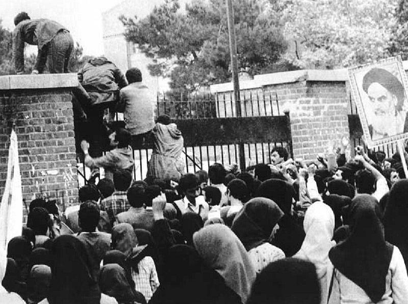 イランの歴史_アメリカ大使館人質事件