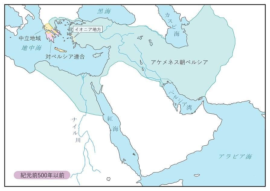 イランの歴史_アケメネス朝の領土